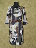 Платье с абстрактным рисунком