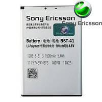 Батарея (акб, аккумулятор) BST41 для Sony Ericsson Xperia X10 (1500 mah), оригинал