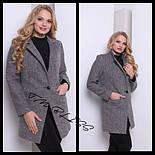 Женское пальто из твида (р-ры 42-46), фото 6