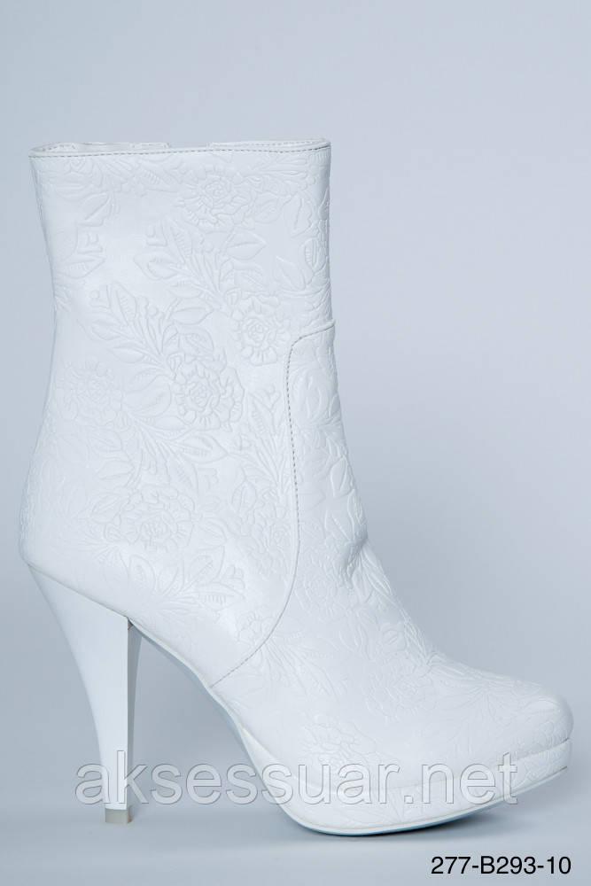 Весільні білі чоботи