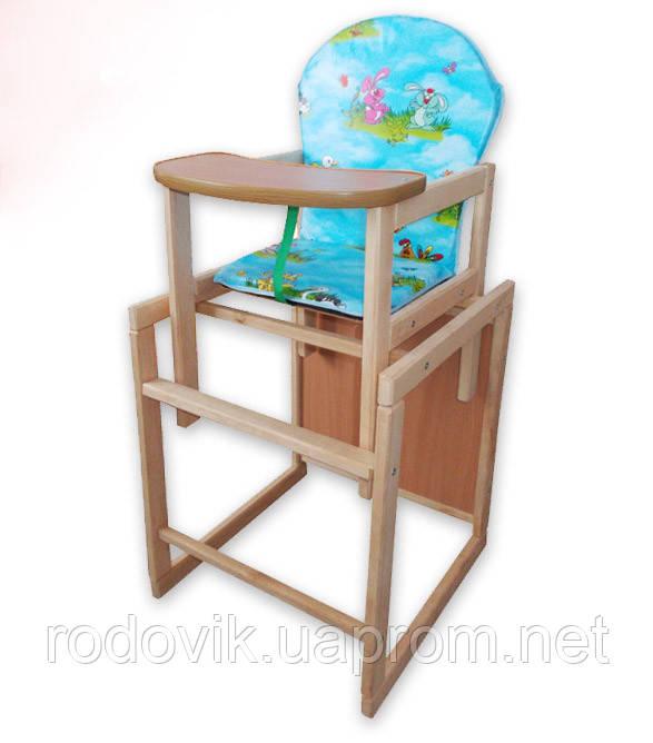 Детский стульчик для кормления Мультик - Детский магазин Родовик в Одессе