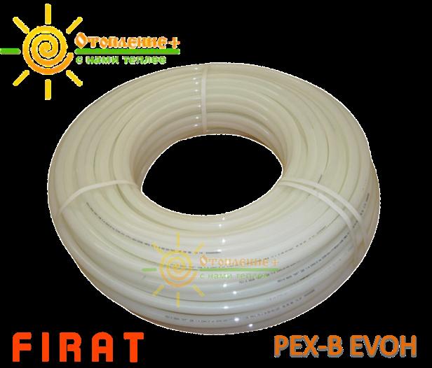 Труба для теплого пола с кислородным барьером Firat Pex-b 16х2.0 (Турция)