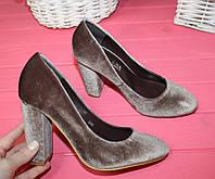 Женские туфли- лодочки бежевые велюр широкий каблук 9 см