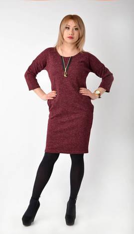Экстравагантное платье  большого размера., фото 2