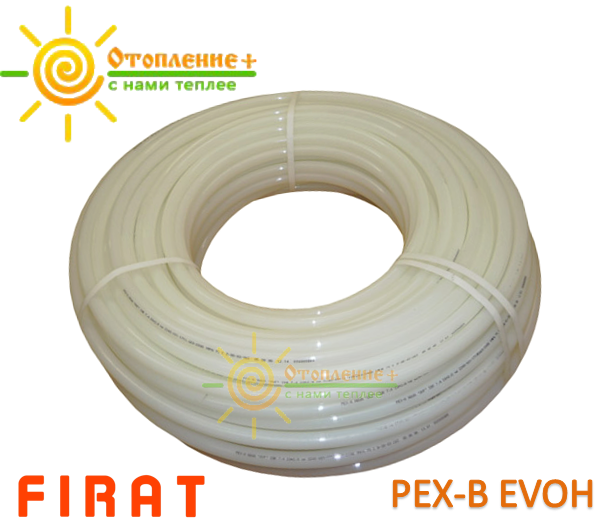 Труба для теплого пола Firat  Pex-b 20х2.0 (Турция)