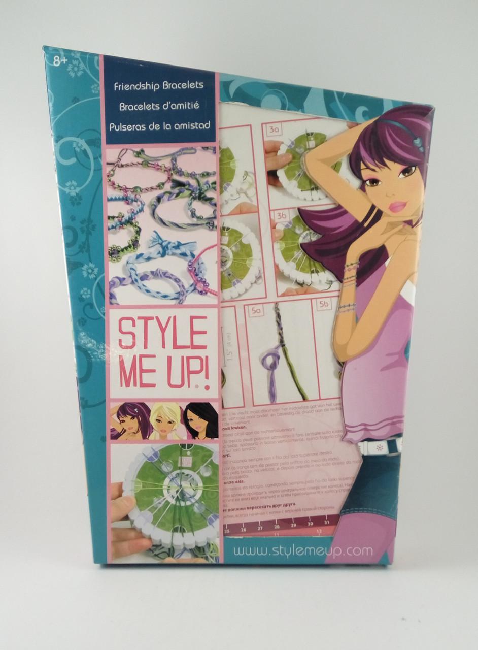 Набор для творчества Style Me Up Bracelets d'amitié