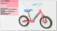 """Велобег """"Frozen"""", розовый, голубой руль, стальная рама, катафоты , в кор. 65*32*17см (1шт)(FR121)"""