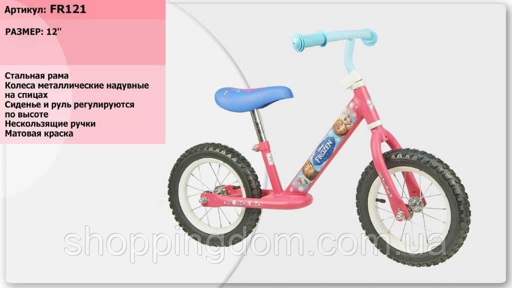 """Велобег """"Frozen"""", розовый, голубой руль, стальная рама, катафоты , в кор. 65*32*17см (1шт)(FR121) - ШоппингДом в Днепре"""