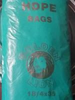 Пакеты Golden Lion фасоочные 1 кг.