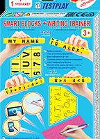 Умные кубики + тренажер для письма (англ)