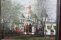 Софиевский собор. Киев
