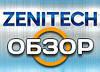 Ленточнопильный станок Zenitech BS180