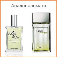 06. Духи 110 мл Higher Energy Christian Dior