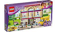 LEGO® Friends ШКОЛА ИСПОЛНИТЕЛЬСКОГО ИСКУССТВА В ХАРТЛЕЙКЕ 41134