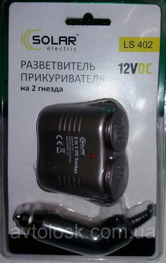 Двойник в прикуриватель, разветвитель 12V вольт
