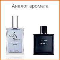015. Духи 110 мл.  Bleu de Chanel (Блю дэ Шанель  /Коко Шанель)  /Coco Chanel