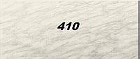 Столешница Верзалит 1200*650 мм №410 (AMF-ТМ)