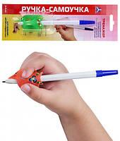 Тренажер для письма «Ручка самоучка» для левши