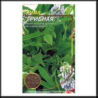 """Семена трава евро пакет """"Грибная"""" 1 гр"""