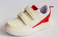 Кроссовки для девочки тм Jong Golf, фото 1