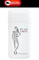 Женская парфюмированная вода GIVENCHY PLAY IN THE CITY FOR HER EDP 100 ML