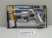 Пистолет муз., свет., на планш. 31*19см, (120шт)(KY03157)