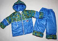 Детская Куртка+штаны на мальчика (весна-осень) 1,2 года