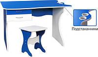 Детский стол письменный и табурет Мечта