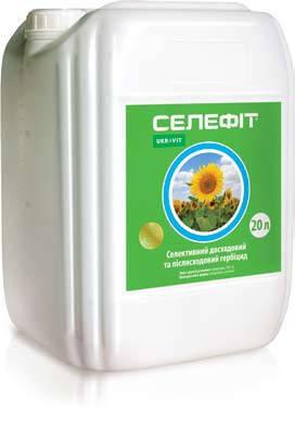Гербицид Селефит /Селефіт (Гезагард 500), Укравит; прометрин 500 г/л, подсолнечник, соя, овощные, фото 2