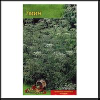 """Семена трава евро пакет """"Тмин"""" 0,5 гр"""