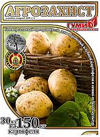 Агрозахист 30мл протруювач / протравитель / на 150кг картоплі/ 1,8л.води