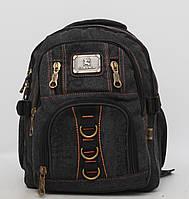 Шкільний рюкзак Gorangd (аналог Gold Be / GoldBe) / Школьный рюкзак