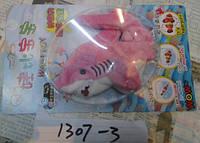 """Растущая мягкая игрушка """"Акула""""  (162шт/ящ)(1307-3)"""