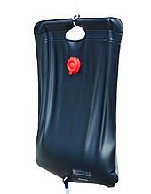 Душ походный со встроенным термометром Bestway 58224на 20 л для туризма душ портативный
