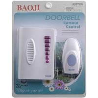 Беспроводной Baoji звонок 8517E DС на двери, 36 мелодий, радиус действия 100 м