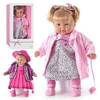 """Кукла ТМ """"ARIAS"""" мягкотелая, 50см, звук в кор. 26*5026см  (6шт.), произ-во Испания(65096-65100)"""
