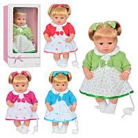 "Кукла ТМ ""ARIAS"" мягкотелая, 4 вида, звук, в кор. 35*20*12см (12 шт.), произ-во Испания(60053-4-5-6M)"
