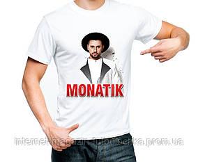 """Футболка"""" Monatik"""""""