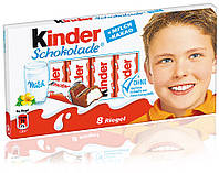 Порционный шоколад Kinder Chocolate 8 порций 100 г