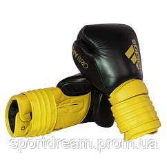 Боксерские перчатки Adidas Hybrid 300 черно-желтый