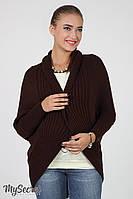 """Кофта-шаль """"Kara"""" для беременных и кормящих мам (коричневый)"""