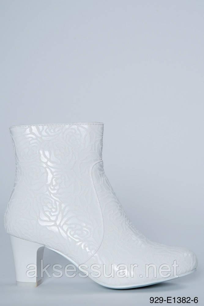 Весільні білі чобітки