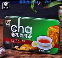 Пуэр чай CHA элитный с Хризантемой Pu'er Tuo (2012 года) мини Туоча, Юньнань, желез.коробка, 75 гр.(15 шт)