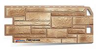 """Фасадные декоративные панели """"Камень"""". (Альта Профиль). Песчаник"""