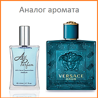 042. Духи 110 мл.  Eros (Эрос  /Версаче)   /Versace