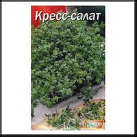 """Семена салат евро пакет """"Кресс-Салат"""" 2 гр"""