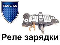 Реле регулятор напряжения Dacia (Дачия). Реле зарядки автомобильного генератора.