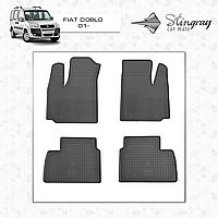 Коврики резиновые в салон Fiat Doblo c 2001- (4шт) Stingray