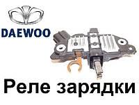 Реле регулятор напряжения Daewoo (Деу). Реле зарядки автомобильного генератора.