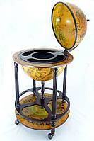 Глобус бар напольный 420 мм коричневый